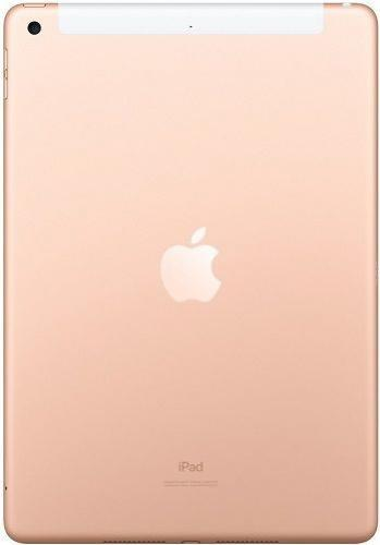 "APPLE iPad 10,2"" Retina Gold"