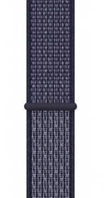 APPLE Remienok 40mm Purple Pulse Nike Sport Loop